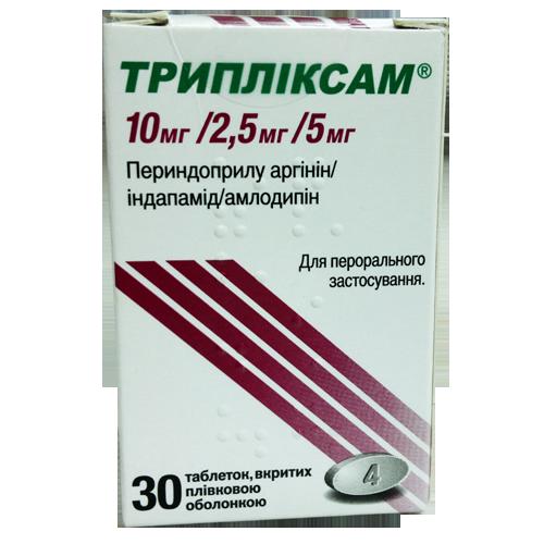 препараты от паразитов цена в аптеке